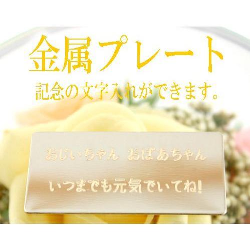 【名入れ料金】金属プレート 名入れ  刻印 文字入れ【別途に、購入されたお花ギフトに文字入れをしてお届けします。】 a4s 05