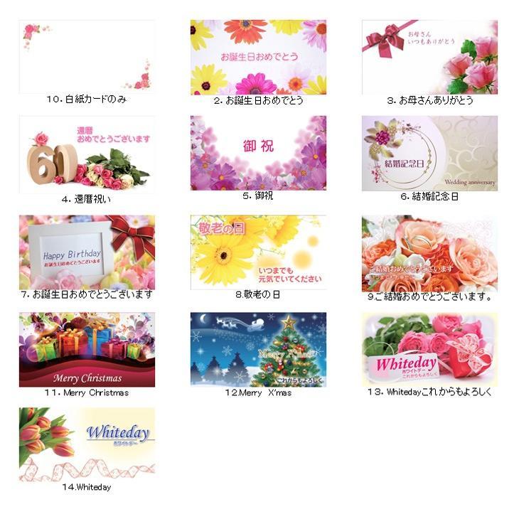 プリザーブドフラワー 誕生日 プレゼント 「ハート」 光るバラ 花 ギフト プリザードフラワー ホタル 結婚記念日 還暦祝い 女性 ギフト 退職|a4s|11