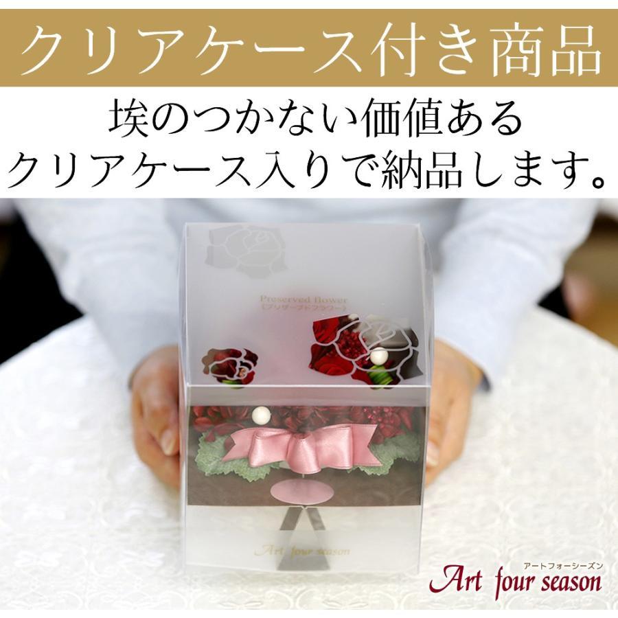 プリザーブドフラワー 誕生日 プレゼント 【LEDプリザ】 花 ギフト 女性 還暦祝い 結婚記念日 退職祝い ギフト|a4s|13