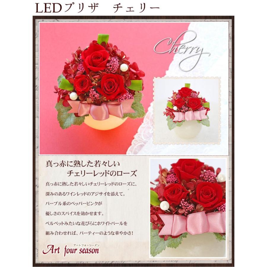 プリザーブドフラワー 誕生日 プレゼント 【LEDプリザ】 花 ギフト 女性 還暦祝い 結婚記念日 退職祝い ギフト|a4s|07