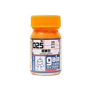 ガイアノーツ 誕生日/お祝い ガイアカラー 025 15ml 橙黄色 とうこうしょく 配送員設置送料無料