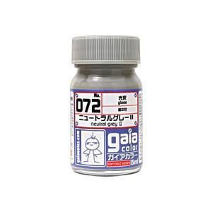 ガイアノーツ ガイアカラー 072 ニュートラルグレーII 時間指定不可 15ml 2020春夏新作