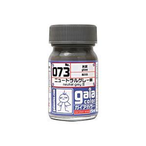 ガイアノーツ ガイアカラー 073 15ml ニュートラルグレーIII セールSALE%OFF 返品交換不可