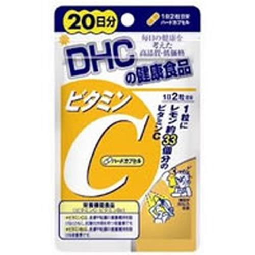 dhc ビタミン c