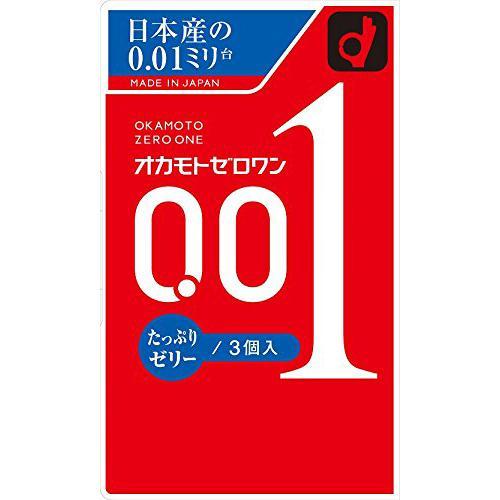コンドーム オカモト ゼロワン 0.01ミリ 3個入 たっぷりゼリー 限定品 数量は多