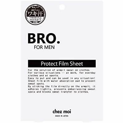 BRO. 卸売り FOR プロテクトフィルムシート 購入 MEN