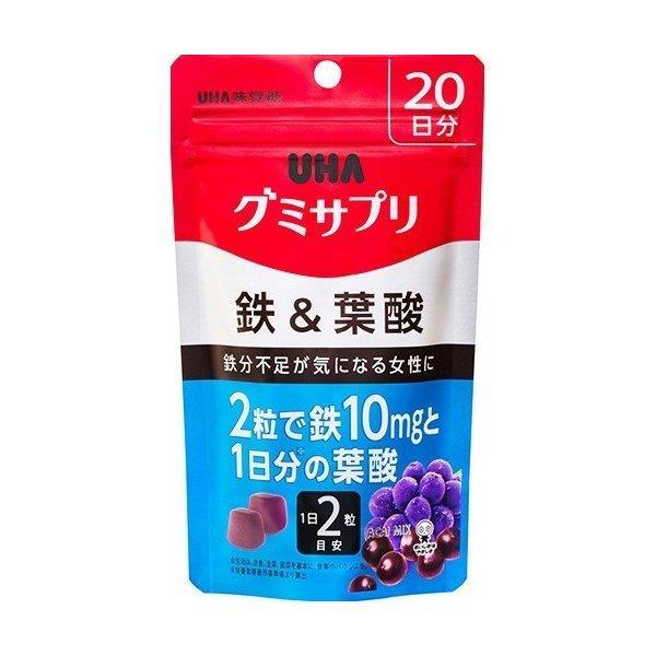 UHA グミサプリ 鉄 商品追加値下げ在庫復活 葉酸 買収 UHA味覚糖 20日分 40粒