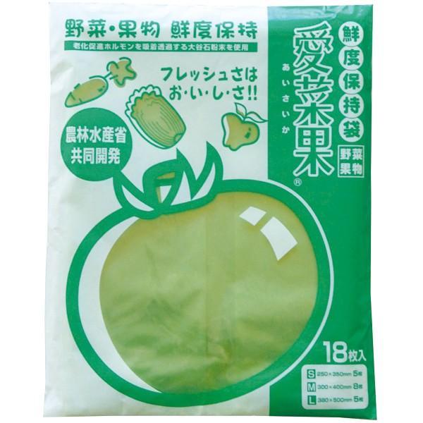 鮮度保持袋 愛菜果 今だけスーパーセール限定 18枚入 ニプロ 保存 日本製 超人気 果物 野菜