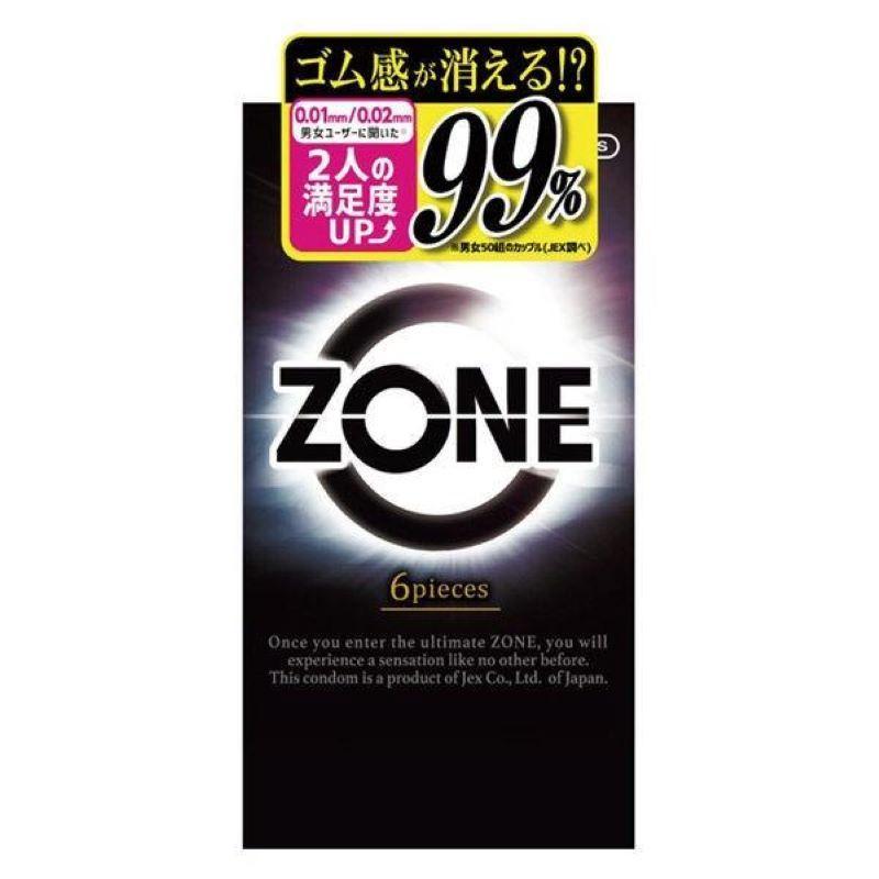 コンドーム ジェクス ZONE 中身がわからない梱包 代引き不可 6個入 ゾーン 期間限定特価品