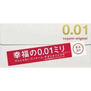 記念日 コンドーム サガミオリジナル 001 再再販 中身がわからない梱包 5個入