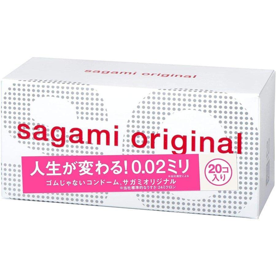 コンドーム サガミオリジナル 002 ランキングTOP10 20個入 人気ブランド