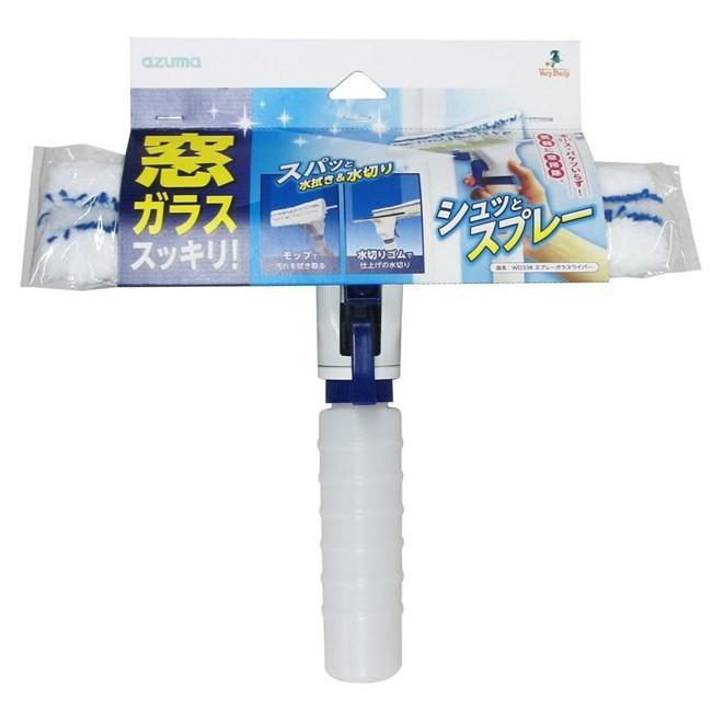 アズマ工業 スプレーガラスワイパー 洗剤 ホース WD338 手軽に窓清掃 贈与 特価キャンペーン バケツ いらずで