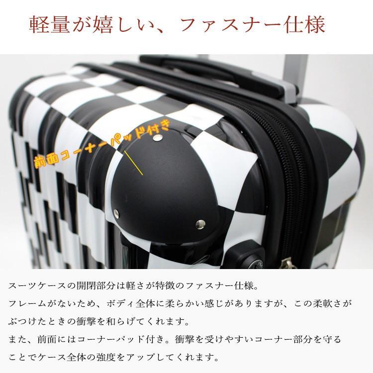 スーツケース 機内持ち込み Sサイズ 小型 軽量 拡張 ジッパータイプ ファスナータイプ 双輪 1年保証 siffler シフレ serio B5851T-S aaminano 04
