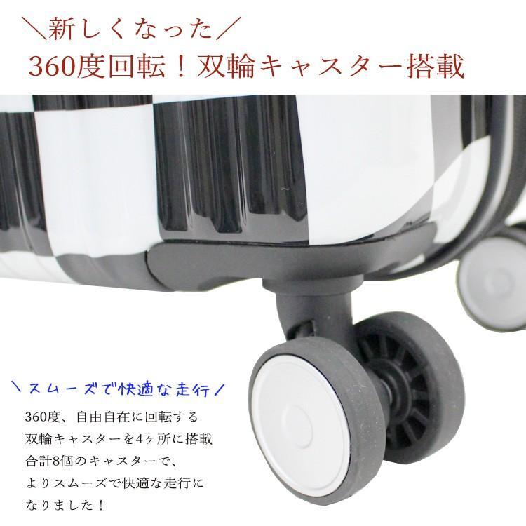 スーツケース 機内持ち込み Sサイズ 小型 軽量 拡張 ジッパータイプ ファスナータイプ 双輪 1年保証 siffler シフレ serio B5851T-S aaminano 05