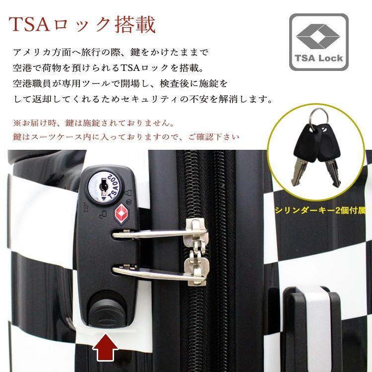 スーツケース 機内持ち込み Sサイズ 小型 軽量 拡張 ジッパータイプ ファスナータイプ 双輪 1年保証 siffler シフレ serio B5851T-S aaminano 06