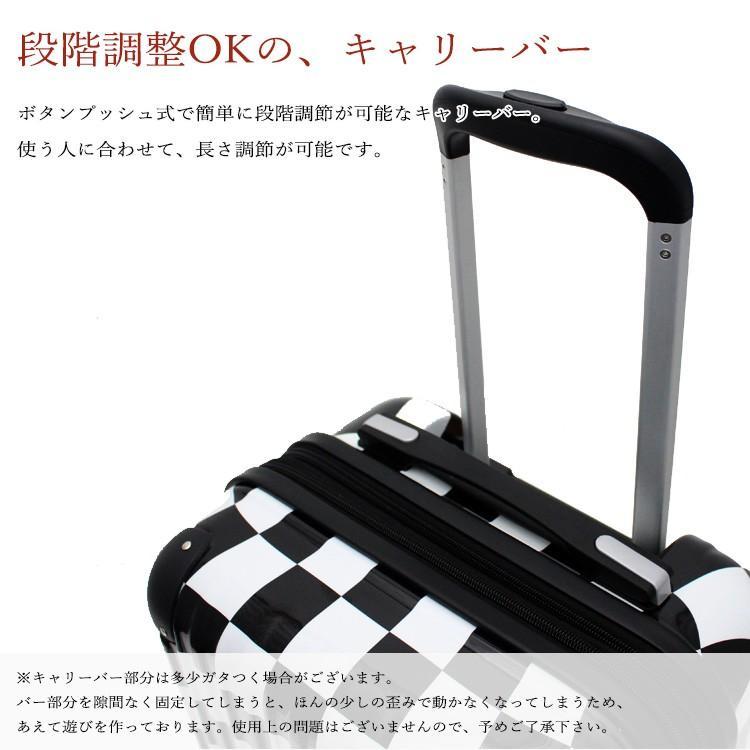 スーツケース 機内持ち込み Sサイズ 小型 軽量 拡張 ジッパータイプ ファスナータイプ 双輪 1年保証 siffler シフレ serio B5851T-S aaminano 07