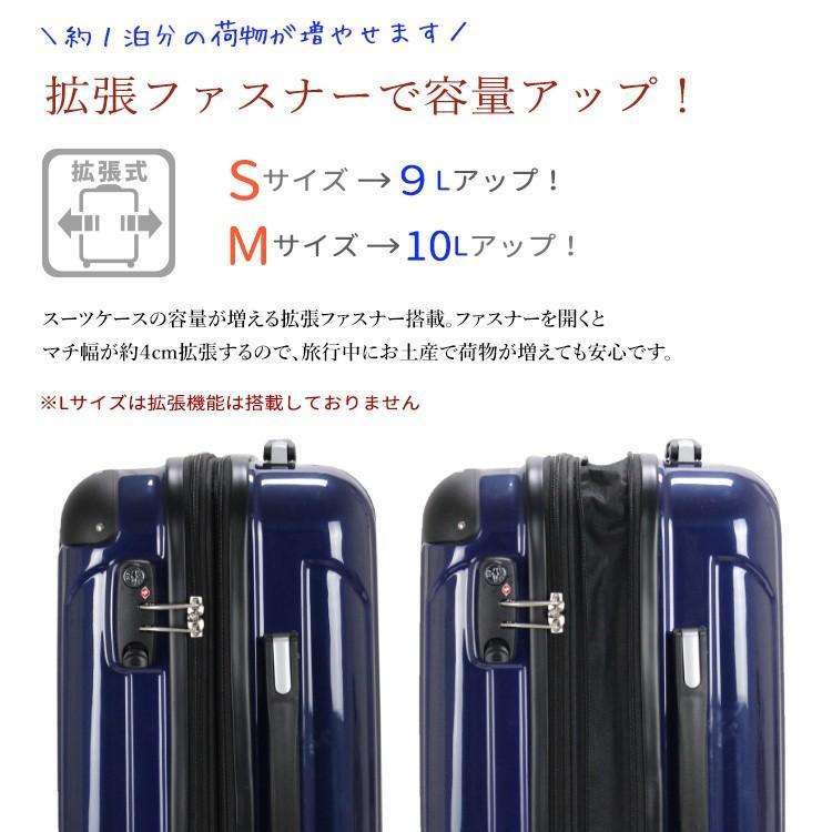 スーツケース 機内持ち込み Sサイズ 小型 軽量 拡張 ジッパータイプ ファスナータイプ 双輪 1年保証 siffler シフレ serio B5851T-S aaminano 08