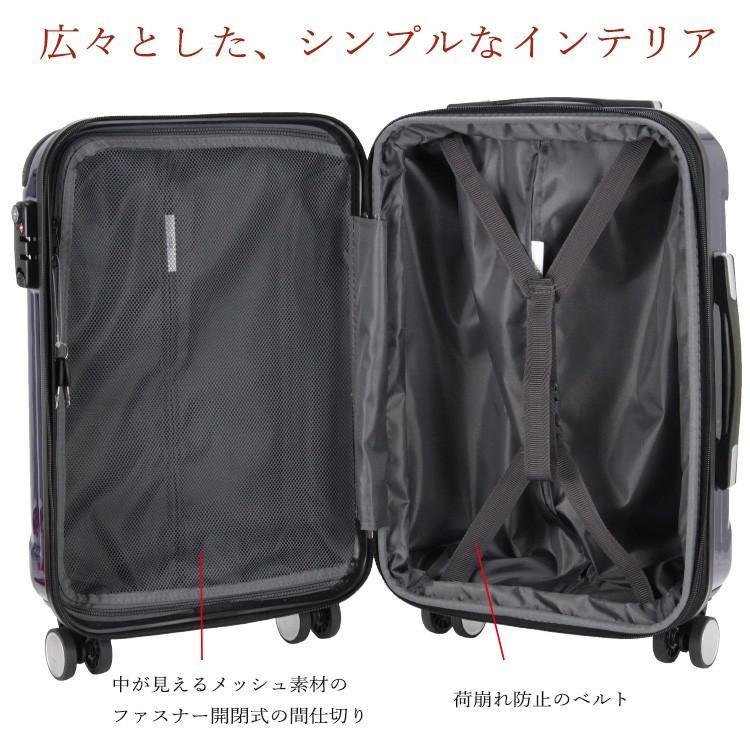 スーツケース 機内持ち込み Sサイズ 小型 軽量 拡張 ジッパータイプ ファスナータイプ 双輪 1年保証 siffler シフレ serio B5851T-S aaminano 09