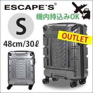 【OUTLET】アウトレット スーツケース ≪ESC2071≫ 48cm ESCAPE'S 機内持込可