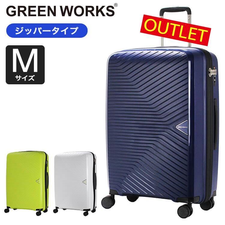 50%OFF アウトレット スーツケース Mサイズ 軽量 GRE2081-60 売り出し WORKS 出荷 シフレ PPケース GREEN
