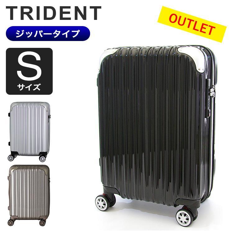 73%OFF アウトレット スーツケース 機内持ち込み Sサイズ 軽量 拡張機能 双輪キャスター シフレ TRIDENT TRI2035-49 aaminano