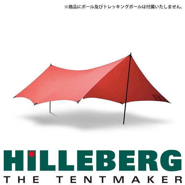 ヒルバーグ HILLEBERG タープ10ウルトラライト レッド|aandfshop