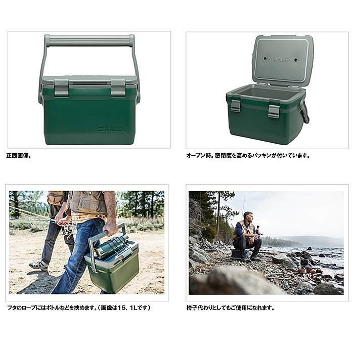 STANLEY(スタンレー)クーラーボックス 6.6L(グリーン)/01622-005【クーラーボックス】【日本正規品】|aarck-yast|03
