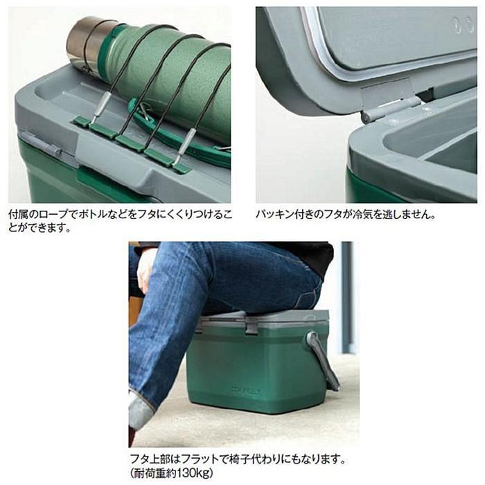 STANLEY(スタンレー)クーラーボックス 6.6L(グリーン)/01622-005【クーラーボックス】【日本正規品】|aarck-yast|04