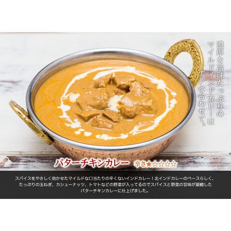 カレー 選べる 3食セット レトルトカレー インドカレー 神戸アールティー セール グルメ 送料無料|aarti-japan|14