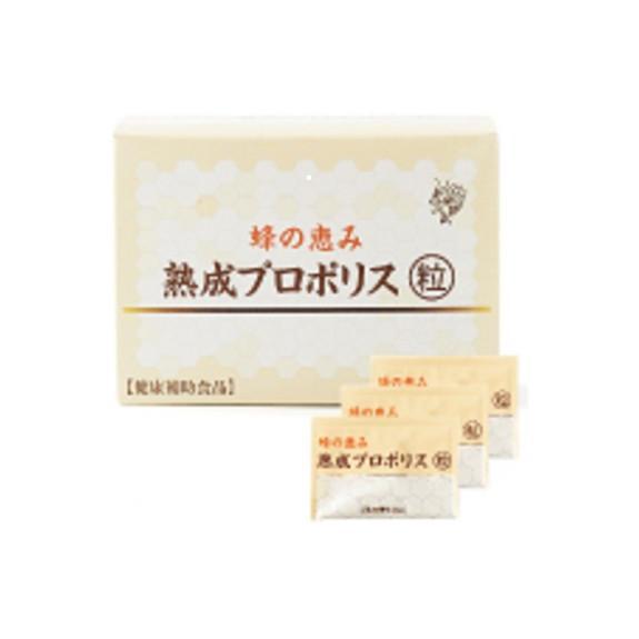 [蜂の恵み] 熟成プロポリス(粒) aarti