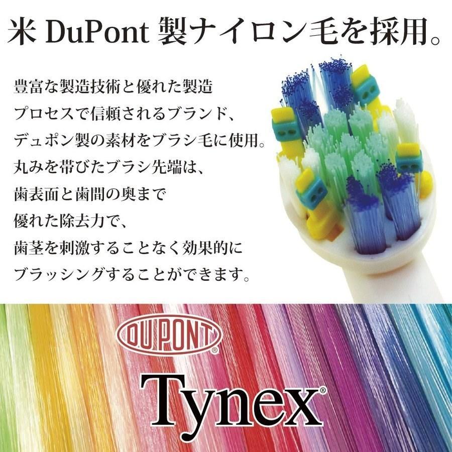 ブラウン オーラルB・フィリップス ソニッケアー 電動歯ブラシ対応 互換替え ブラシヘッド 自由に選べる 2パック 福袋 よりどり|aashop|10