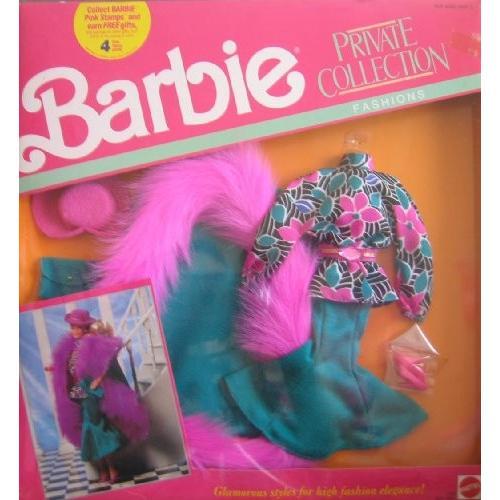 バービーBarbie Private Collection Fashions Glamorous Styles w ピンク Faux Fur Elegance! (1990)