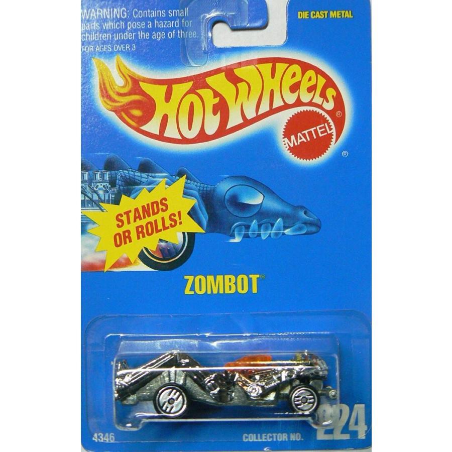 Hot Wheels Zombot with オレンジ Gun and Ultra Hot Wheels #224