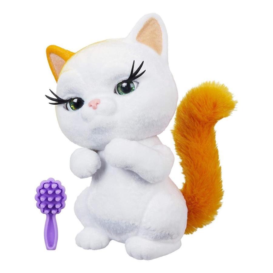 FurReal Fuzz Pets Fabulous Kitty