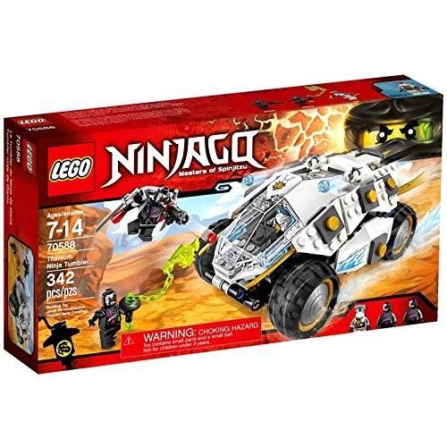 レゴLEGO Ninjago Titanium Ninja Tumbler Set #70588