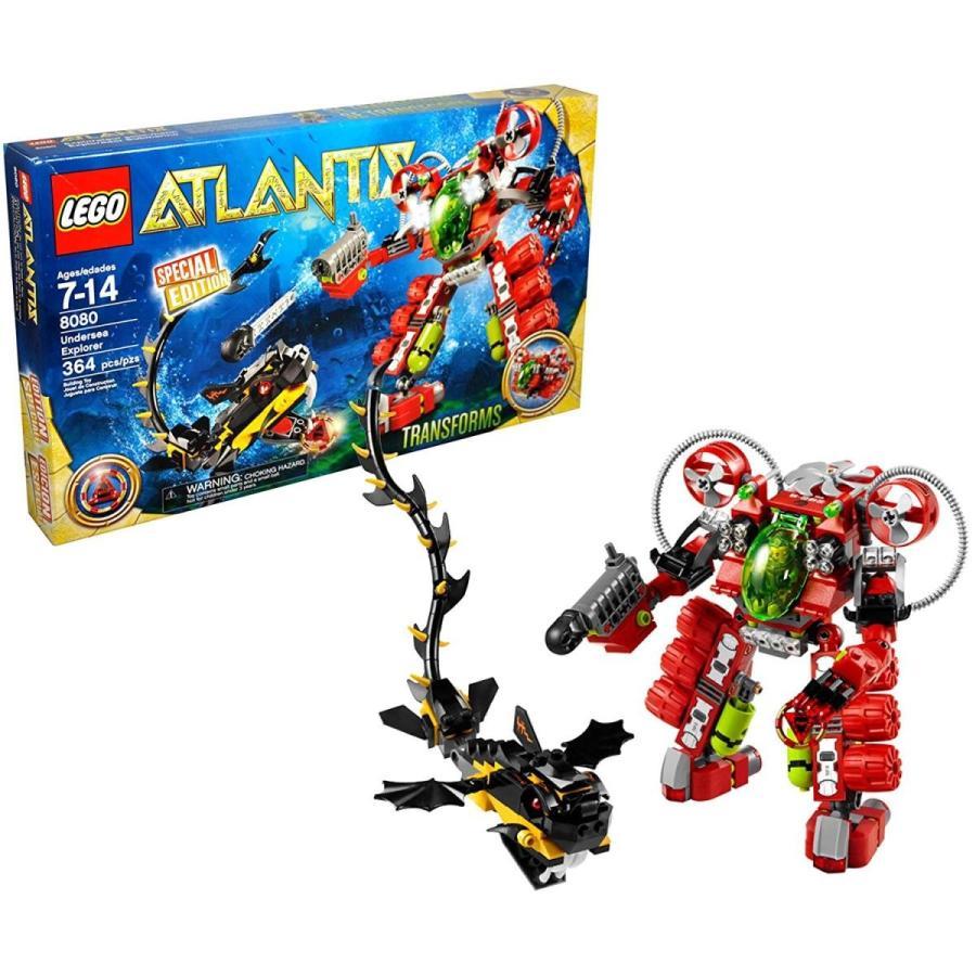 レゴLego Atlantis 8080 Undersea Explorer - 364 pieces