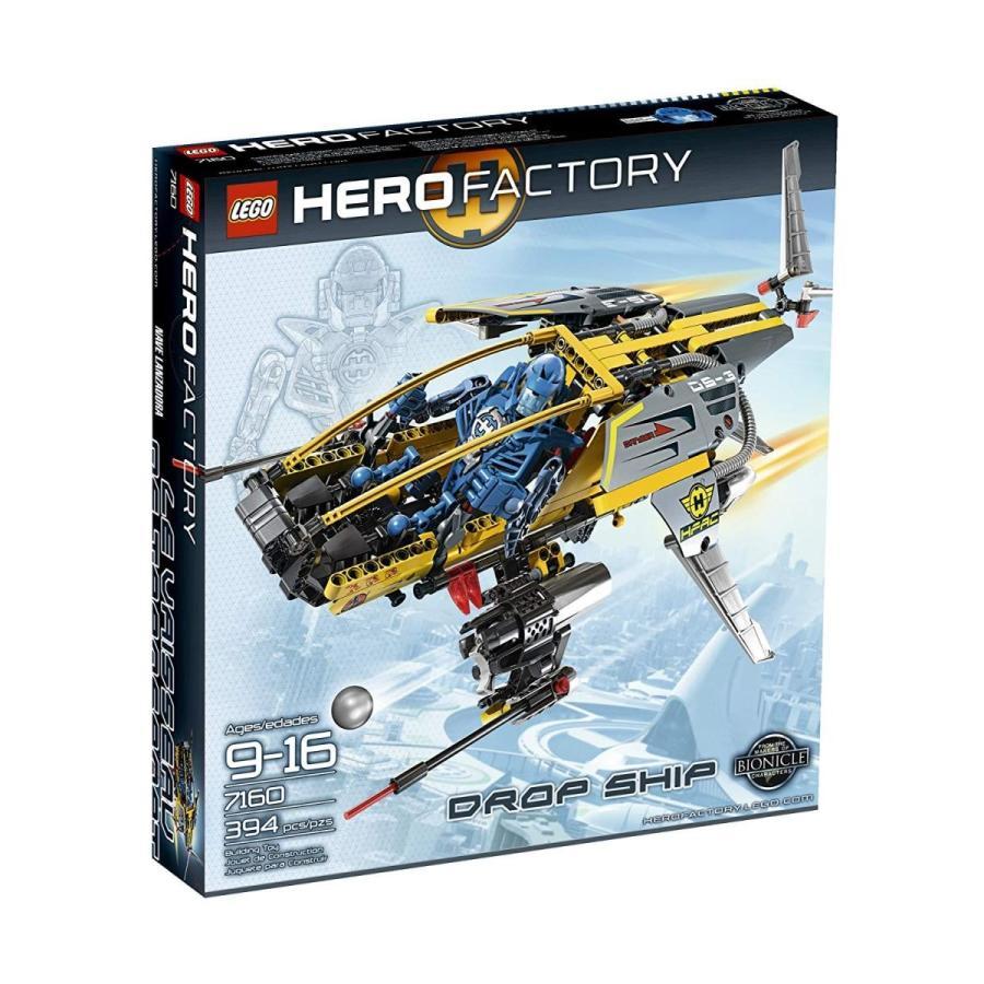 レゴLEGO Hero Factory Drop Ship 7160