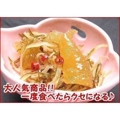 極上数の子松前漬 300g・箱入/ ギフト 贈答 プレゼント お祝い 縁起物 ご飯のお供 おつまみ|abashiri|02