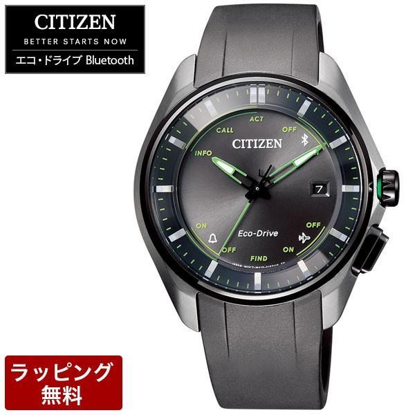 5d6312782d CITIZEN シチズン エコ・ドライブ Bluetooth スーパーチタニウム ...