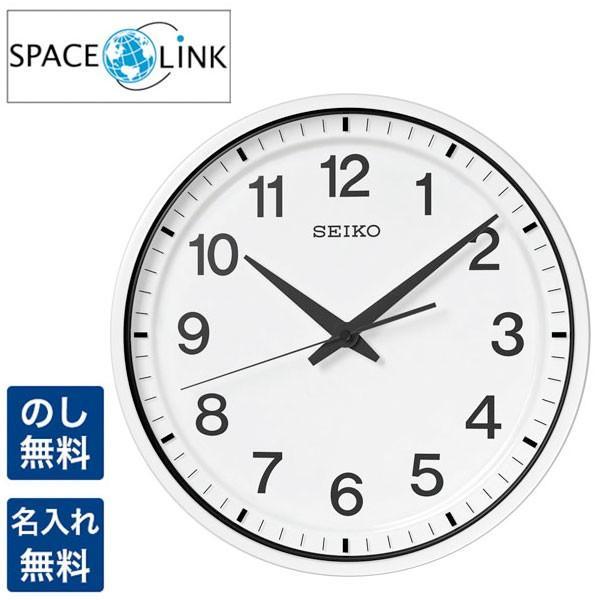 セイコー クロック 掛時計 SEIKO CLOCK SPACE LINK スペースリンク オフィス空間に最適な衛星電波クロック GP214W