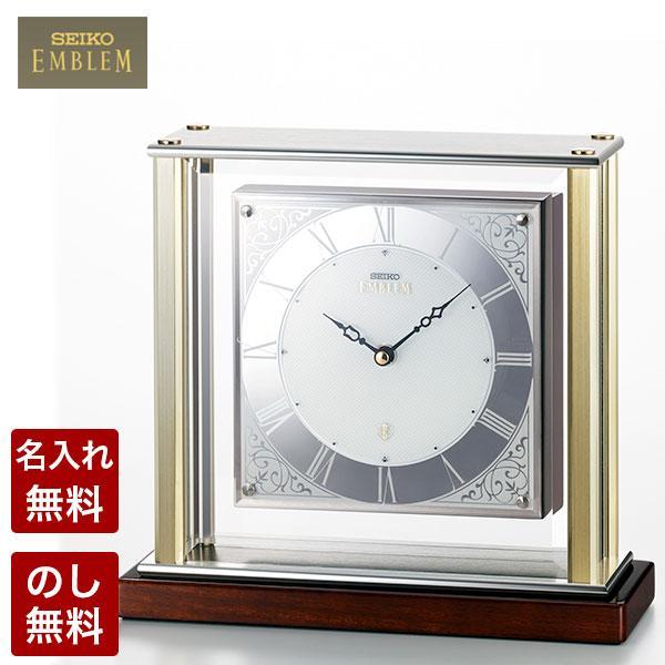 セイコー クロック 置時計 SEIKO EMBLEM セイコー エムブレム クオーツ 透明感のあるエレガンスを湛える置時計 HW598S