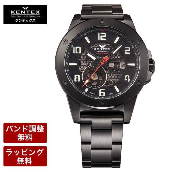 非常に高い品質 ケンテックス腕時計 KENTEX LANDMAN ランドマン ADVENTURE アドベンチャー 自動巻 手巻 メンズ 腕時計 S763X-05, 都幾川村 171b72ab