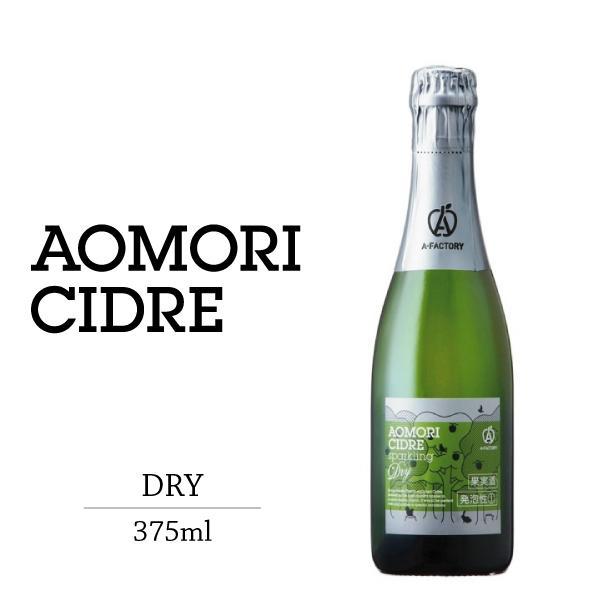シードル 果実酒 リンゴ酒 青森 エーファクトリーアオモリシードルdry375ml ALC.7%|abc-afactory