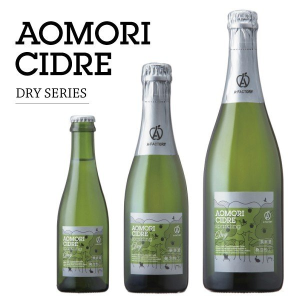 シードル 果実酒 リンゴ酒 青森 エーファクトリーアオモリシードルdry375ml ALC.7%|abc-afactory|02