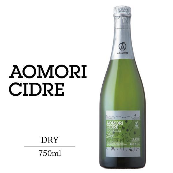 シードル 果実酒 リンゴ酒 青森 エーファクトリーアオモリシードルdry750ml ALC.7%|abc-afactory