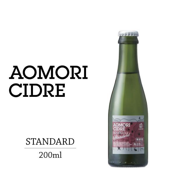 シードル 果実酒 リンゴ酒 青森 エーファクトリーアオモリシードルstandard200ml ALC.5%|abc-afactory