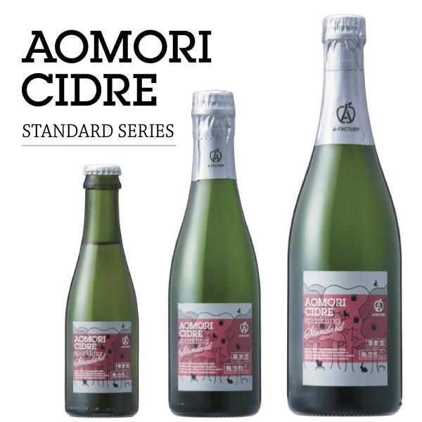シードル 果実酒 リンゴ酒 青森 エーファクトリーアオモリシードルstandard750ml ALC.5%|abc-afactory|02