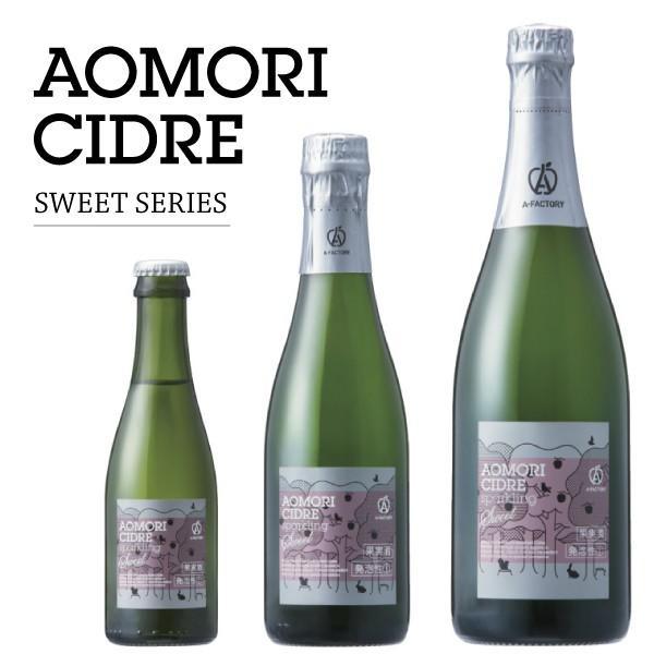 シードル 果実酒 リンゴ酒 青森 エーファクトリーアオモリシードルsweet750ml ALC.3%|abc-afactory|02