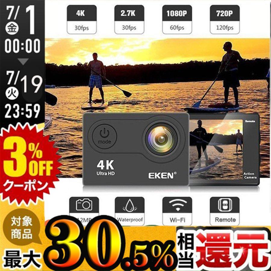 アクションカメラ キャンプ用品 おすすめ 4K 『1年保証』 高画質 アウトドア 30M防水 WIFI搭載 スポーツ マウント 交換無料 バイク 1080P