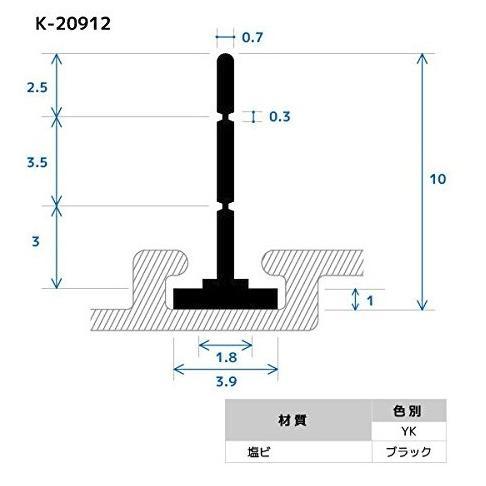 YKKAP窓サッシ 使い勝手の良い 部材 人気ブレゼント 網戸モヘア:防虫ゴム1.5 7 10m K-20912 9.5mm用
